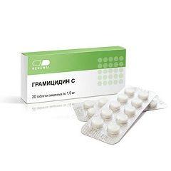 Граміцидин в таблетках