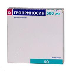 Противірусний препарат Гропріносін