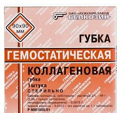Губка гемостатична колагенова 90х90 мм