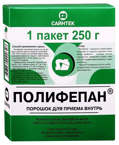 Для відновлення нормальної мікрофлори кишечника використовуються ентеросорбенти