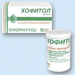 Хофітол в таблетках