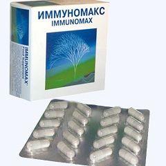 Імуномодулюючі препарати - основа лікування імунодефіциту