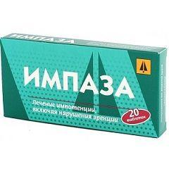 Імпаза - препарат для лікування імпотенції