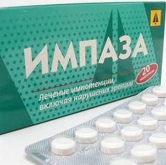 Форма випуску Імпази - таблетки