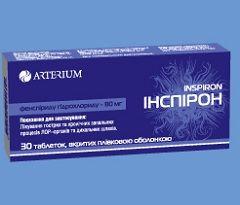Таблетки Інспірон для лікування бронхіту
