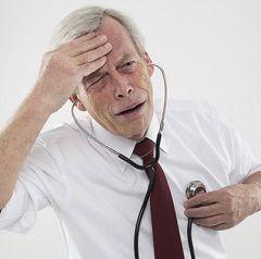 Іпохондрія - впевненість людини в наявності у неї тяжкого захворювання