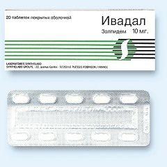Лікарська форма ІВАДАЛУ - таблетки