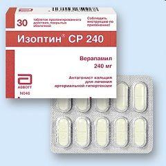 Изоптин СР 240 в формі таблеток