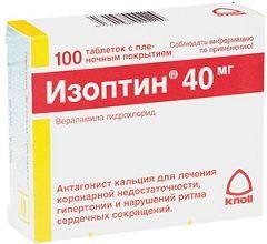 Таблетки Изоптин в дозуванні 40 мг