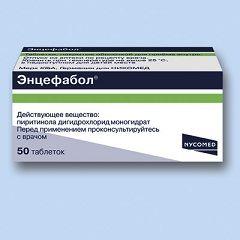 Енцефабол в таблетках