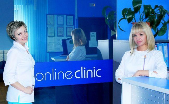 Підготовка до огляду в клініки