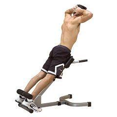 Ефективні тренажери для здоров`я спини