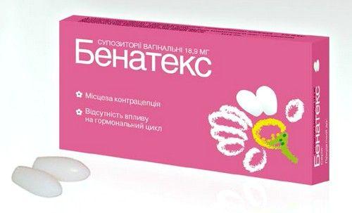 супозиторії Бенатекс