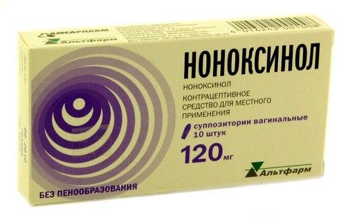 Протизаплідні супозиторії Ноноксинол є хорошим і порівняно недорогим методом контрацепції