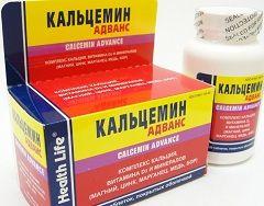 Кальцемін Адванс в дозуванні 500 мг