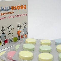 Фруктові таблетки Кальцинова