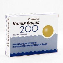 Таблетки Калію йодид в дозуванні 200 мкг
