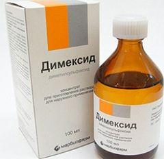 Димексид - засіб для лікування кератиту