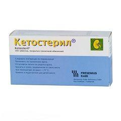 Кетостерил - препарат, який регулює рівень азотистого обміну