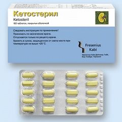 таблетки кетостерил