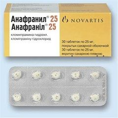 Анафраніл - аналог кломіпраміном