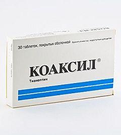 антидепресант Коаксил