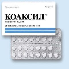 Форма випуску Коаксил - таблетки