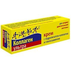 Крем Колаген Ультра