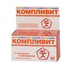 вітаміни Компливит