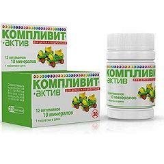 Компливит актив - вітаміни для дітей 7-12 років