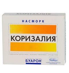 Корізалія - препарат для лікування риніту