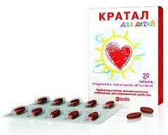 Таблетки Кратал для дітей