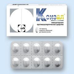 таблетки Ксізал