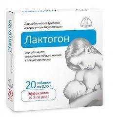 Лактогон в таблетках