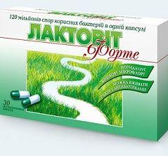 Лактовіт - препарат для лікування дисбактеріозу