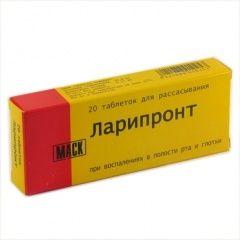 Протигрибковий препарат ларіпронт