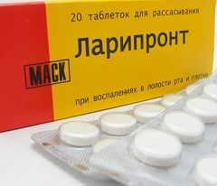 Лікарська форма ларіпронт - таблетки для розсмоктування