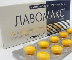 Лікарська форма Лавомакса - таблетки