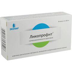 Капсули Лікопрофіт 500 мг