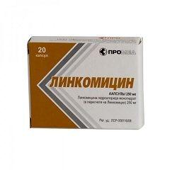 Бактеріостатичний препарат Линкомицин в капсулах