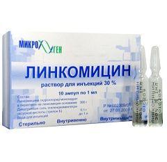 Лінкоміцин в формі розчину для ін`єкцій