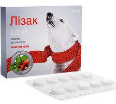 Форма випуску Лизак - таблетки для розсмоктування