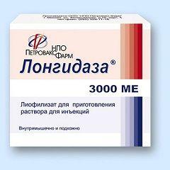 Лонгидаза ліофілізат для приготування розчину для ін`єкцій