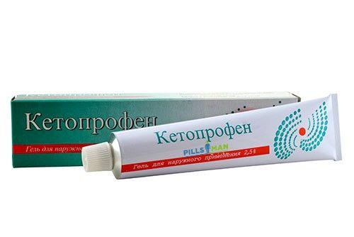 Доброю знеболюючою маззю від ударів є Кетопрофен