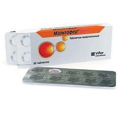 Мальтофер таблетки жувальні