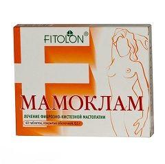 таблетки Мамоклам