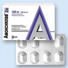 Амоксиклав - антибіотик для лікування маститу