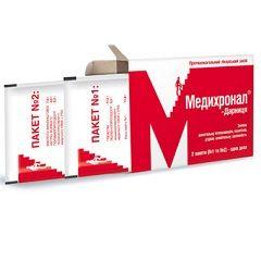 Детоксикаційний препарат Медихронал