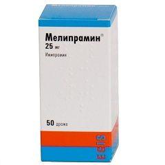 Драже Меліпрамін 25 мг