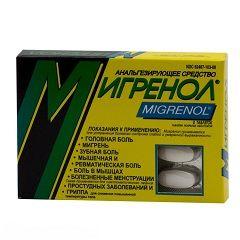 таблетки Мігренол